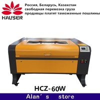 Russia Free Shipping HCZ DSP 60W Laser Engraving Machine 6090 Laser Cutting Machine CO2 CNC Cutting Machine USB Interface