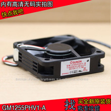brand new SUNON 12v 1.7w Projector cooling fan GM1255PHV1-A