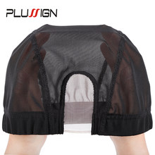 Plussign U Part Shape Wig Cap Weaving Net Mesh Diy Black Stretchy Mesh Dome Weaving Caps For Making Wigs Hair Breathable Ipcs(China)