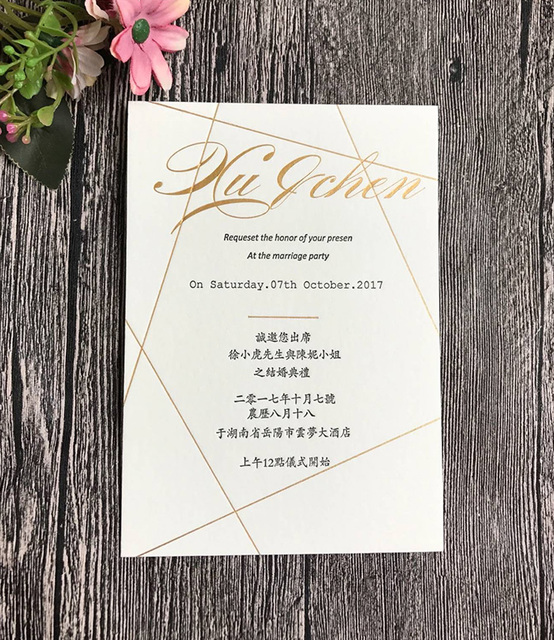 ca0883 modern geometry letterpress and gold foil wedding invitations