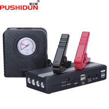 Starter 12V 800A Peak Car Jump Starter Emergency Auto Power Bank Booster With Ordinary Clamps One
