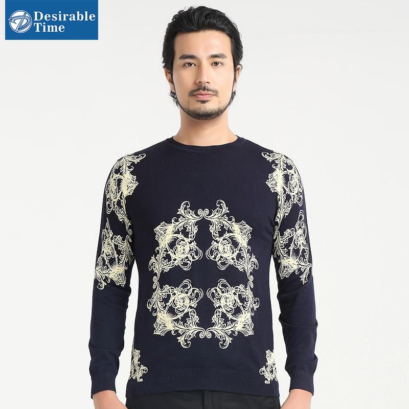 Шерстяной пуловер мужской доставка