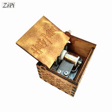 Harry Potter Hand Engraved Wooden Music Box theme song gift for Chirstmas happy birthday gift new year gift children gift(China)