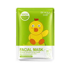 Moisturizing and Nourishing Facial Masks