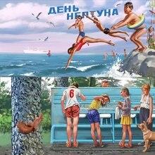 Soviética Pasadores en vivo juventud deportes vida etiqueta engomada clásica de la pared pinturas de la lona cartel decorativo del Vintage Home decoración Barra de regalo