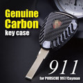2017 NUEVA FIBRA de CARBONO GENUINA Dominante Alejada Fob Shell para PORSCHE 997 911 Boxster Cayman 987 Car Styling