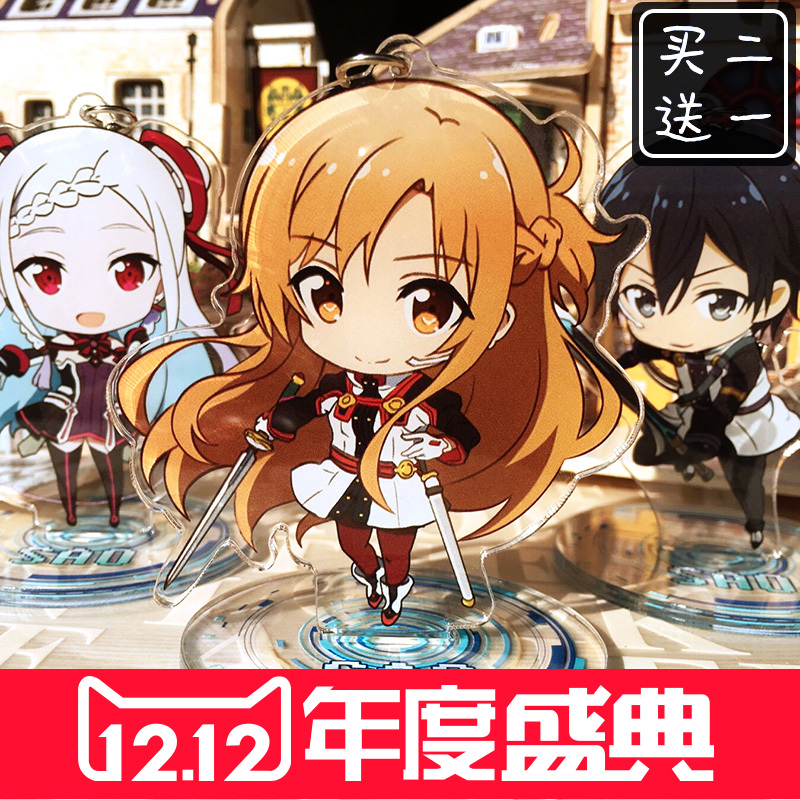 Anime Sword Art Online Ordinal Scale Kirito Yuuki Asuna Yui Acrylic Keychain Strap Keyring Q Cute Kawaii Stand Figure+Base New