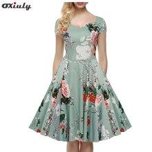 50s 60s Audrey Hepburn Vintage Rockabilly Floral Swing Dress
