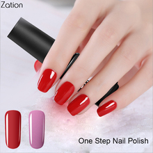 Zation 24 Colors UV Gel Nail Polish One Step 3 In 1 Semi Permanent Foil Adhesive Soak Off 7ml Gel Lacquers Nail Art Gel Varnish