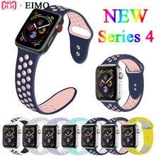 3a5e5814067 EIMO Esporte Faixa de Relógio Cinta Para Correa Da Apple 42mm 38mm 44 40mm  iwatch Série 4 3 2 1 Nike pulseira correia de pulso p.