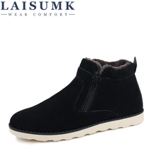 LAISUMK Suede Ankle Boots Zip Men Shoes Cheap Snow Boots Big Size 37-47 Solid Rubber Boots Warm Lovers black/brown/blue Booties недорого