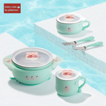 BabyCare 5Pcs/ Set Baby Silicone Stainless Steel Tableware Feeding Dish Kids Sucker Spoon Fork Cup Baby Food Training Container baby children kids dish tableware set stainless steel insulation strong suction bowl spoon fork food baby feeding bowls