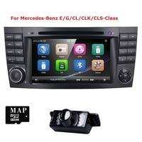 2Din gps автомобильное радио DVD плеер для Mercedes E G класса W211 CLS W219 W463 CLK W209 E350 E500 55 E200 E220 E240 E270 E280 2001 2011