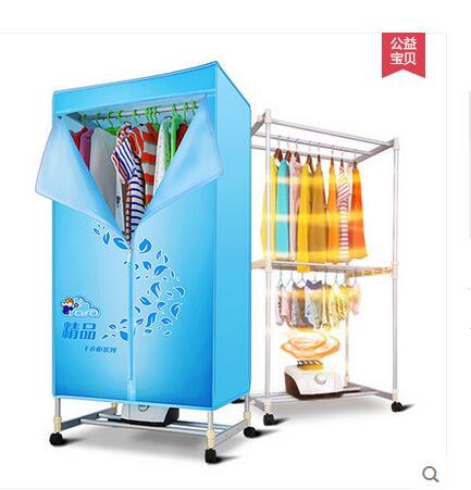 Doble poder y r pida armario secador de ropa del hogar - Secador de ropa ...