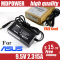 MDPOWER For Asus Eee PC ASUS eeepc 9.5V 2.315A Laptop Power Adapter Charger
