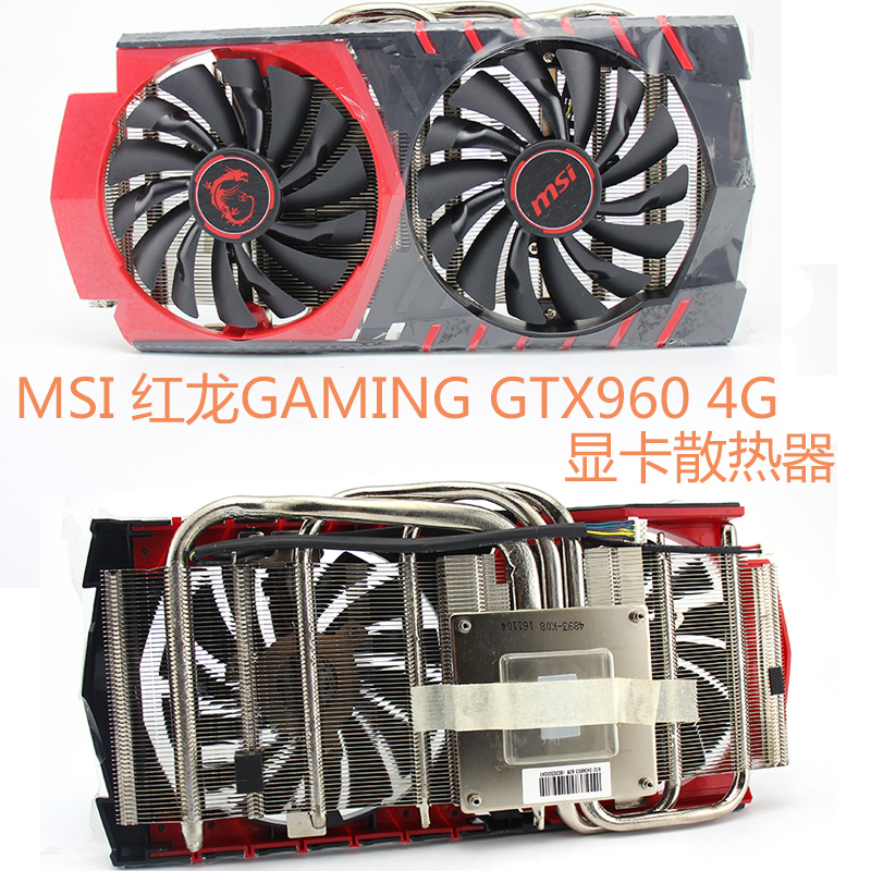 New Original For MSI GTX960 GAMING Graphics Video Card Cooler Fan With Heat Sink Pitch 58x58MM