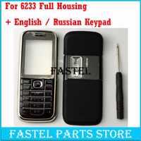 HKFASTEL Für Nokia 6233 Hohe Qualität Neue Voll Komplette Handy Gehäuse Abdeckung Fall + Englisch/Russisch Tastatur + mit tracking