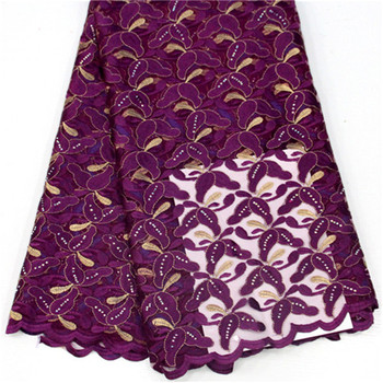 2017 New Sale african lace fabrics high quality Wine red France cord lace guipure lace fabric for Nigerian lace fabric GL46-1