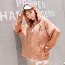Ulzzang Harajuku Streetwear Letter Embroidery Hoodies Women Autumn Korean Fashion Sweet Schoolgirl Pullover Hoodie Sweatshirt