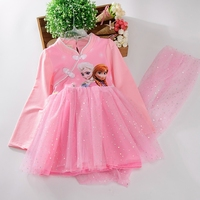 Disney girls princess dress children's clothing spring and autumn new ice romance dress new cheongsam dress
