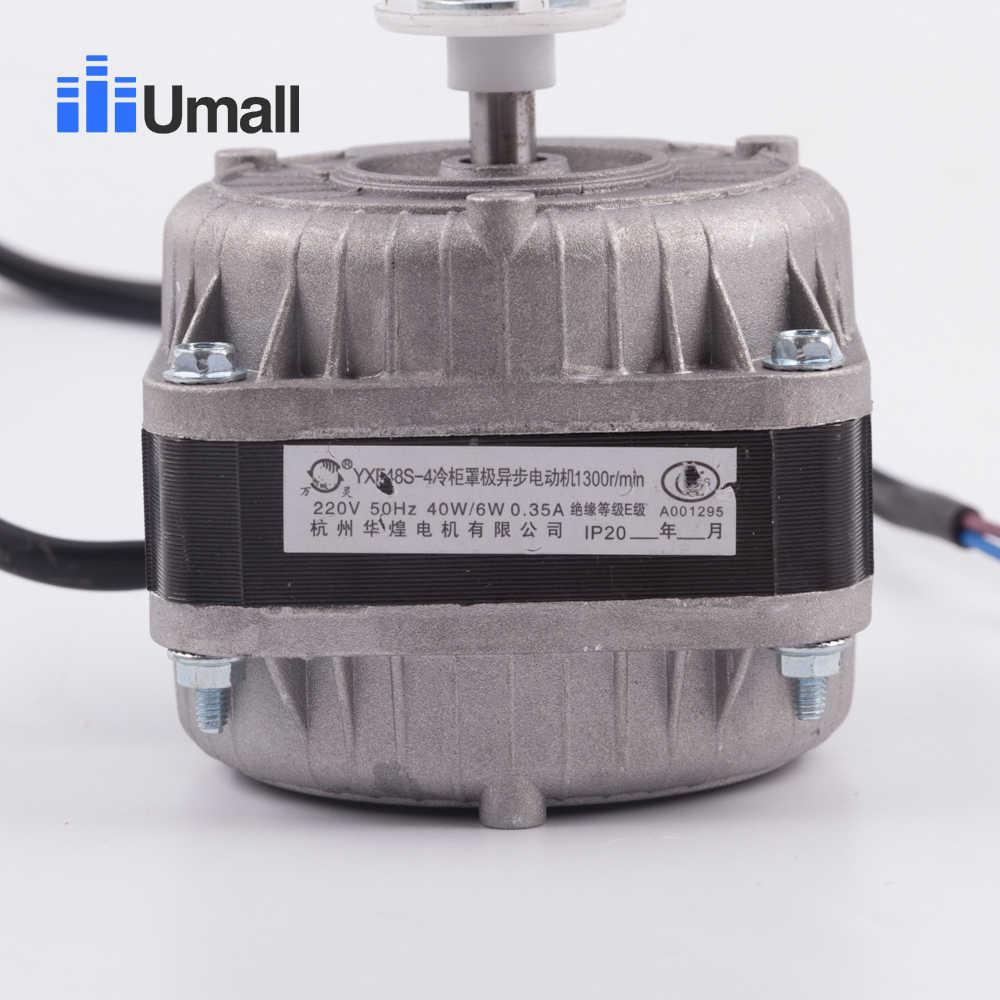 40W refrigerator motor fan shaded pole asynchronous freezer fridge cooling  fan motor for refrigerator parts ventilation fan