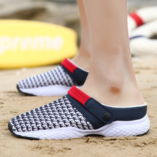 цены mens shoes plus size Unisex Casual Sandals Shoes Fashion Breathable Mesh Shoes Summer Beach Men Sandals Cheap Leisure Slippers