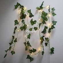 Гирлянда из листьев плюща гирлянда 2м с питанием от батареи фея светодиодный свет шнура  гирлянды  Лучший!