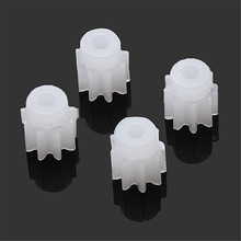 Brand New 4pcs Gear Helicopter Spare Part Suitable For Syma
