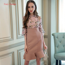 Fairy Dreams 2 Piece Set Women Print Shirt Top And Strap Skirt 2017 New Style Office Ladies Casual Summer Suit Fashion Clothing