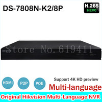 HIK 8CH POE NVR DS 7808N K2 8P Replace DS 7608N E2 8P For Network IP