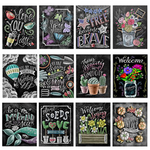Full round diamond 5D DIY painting blackboard text box 3D embroidery cross stitch house mosaic gift decoration
