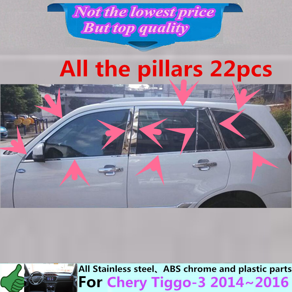 What is a B pillar on a car?