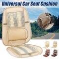 Бамбуковая дышащая сетчатая Автомобильная подушка  чехол для автомобильного сиденья  подушка для большинства автомобилей  домашний стул  л...