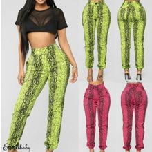 Fashion Women Womens High Waist Camouflage Joggers Girls Trousers Skinny Hip Hop Ladies Sport Slim Casual Camo Cargo Pants