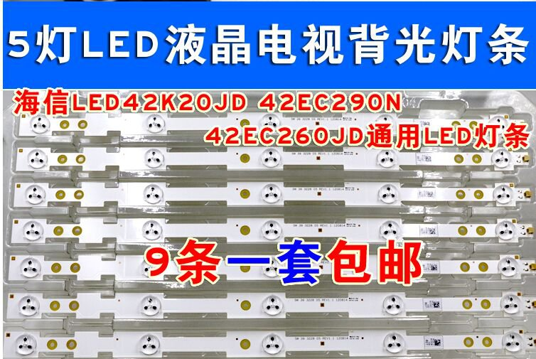 "50PCS/lot 39"" LED strip SW 39 3228 05 REV1.1 120814 5 LEDS(1 LED 3V) 420mm    1"