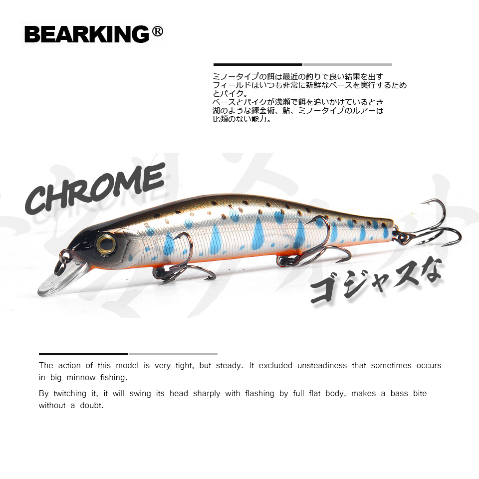 Bearking 11 cm 17g sistema de peso magnético de fundición larga nuevo modelo de pesca atrae cebo duro buceo 1,2-0,8 m calidad wobblers minnow