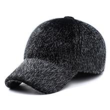 Winter thickened baseball cap anti-sea seal hair hat warm earmuffs winter mens artificial