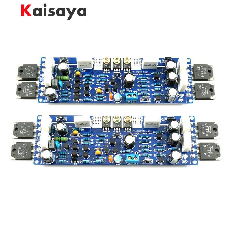 2PCS Audio L12 2 Power Amplifier Kit 2 Channel Ultra low Distortion Classic AMP DIY Kit