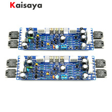 2PCS Audio L12 2 Power Amplifier Kit 2 Channel Ultra low Distortion Classic AMP DIY Kit Finished Board A10 011