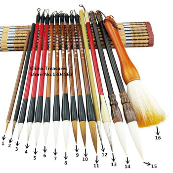 16pcs/lot for 16 sizes Chinese Painting Brush Pen Brush set Mao Bi