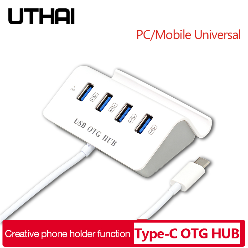UTHAI J06 USB 3.0 / Type C Interface Adapter To 4 USB3.0 For Macbook Pro Adapter For Huawei P20 Computer Hard Drive Accessory