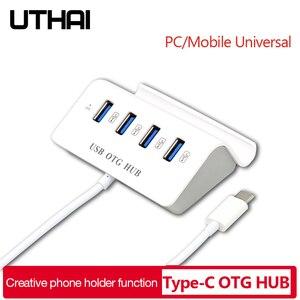 UTHAI J06 USB 3.0 / Type C Int
