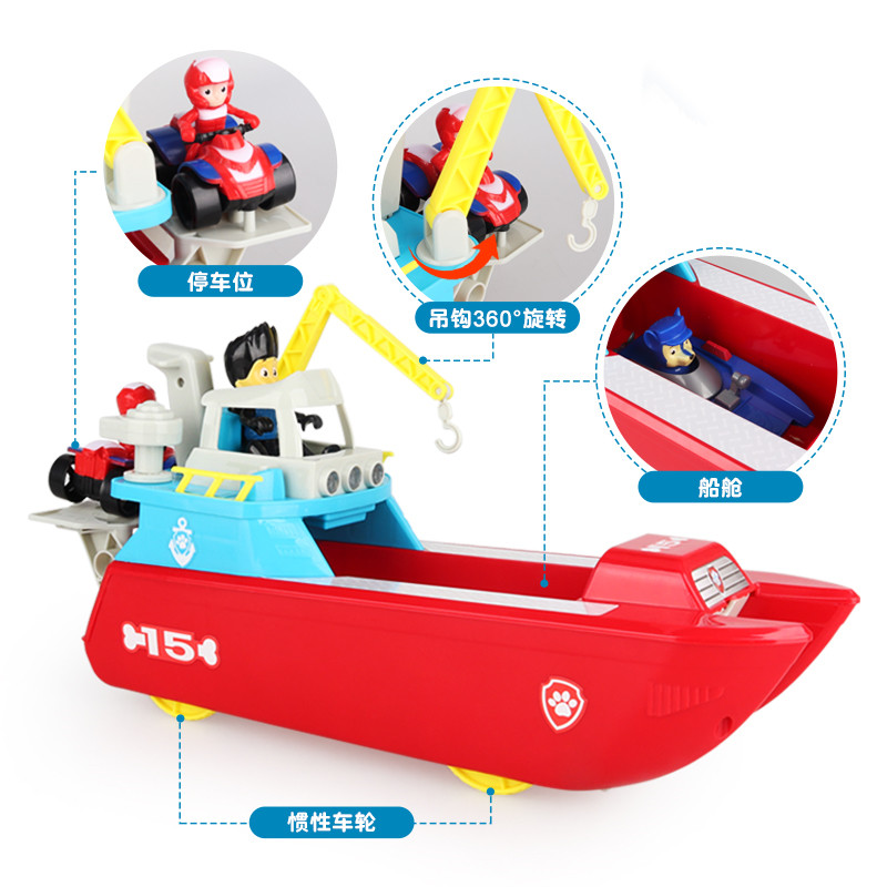 Marine-style-Paw-Patrol-Dog-Toys-Patrol-boat-Yacht-Ferry-Command-Center-Patrulla-Canina-Action-Figures