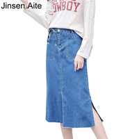 Jinsen Aite Plus Size 5XL New Spring Summer Denim Skirt Sashes With Pockets Casual Fashion Office Lady Large Size Skirts JS116