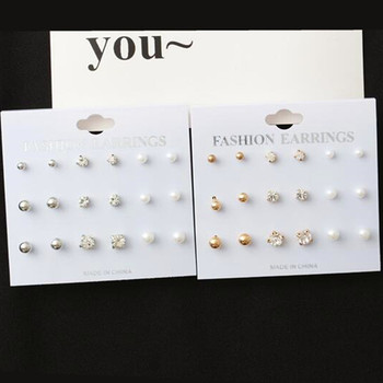 Fashion 9 Pcs/Set Round Square Crystal Gold Color Stud Earrings Simulated Pearl Ball Silver Color Earring Set For Women Jewelry 3