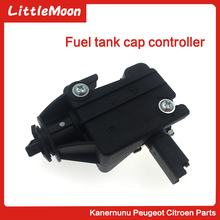 LittleMoon Original brand new fuel tank open drive cap switch motor for Citroen C-QUATRE C4 hatchback Five doors