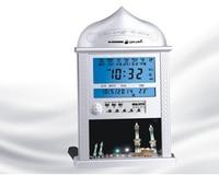 Autometic Silver Islamic AZAN Clock Wall Alarm Watch Digital Prayer Reminder Qibla