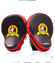 Gratis Pengiriman 2 pcs/lot Baru Tangan Sasaran MMA Focus Pukulan Pad Boxing Training Gloves Mitts Karate Muay Thai Jurus Melawan kuning(China)