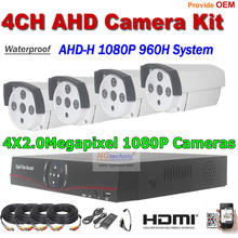 Full HD Home security surveillance system 4ch AHD-H H.264 CCTV Camera recorder 4pcs waterproof ir 1080P AHD Camera CCTV Kit