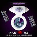 Vibrating Cock Ring,Reusable Penis Rings,sex products for men,Delay ejaculation Spray,adult sex toys,Long Lasting Stay hard